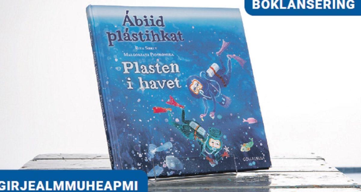 «Ábiid plástihkat – Plasten i havet» lanseres på Blåst!